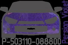Persian Violet Pearl P-503110-088800