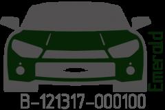 Emerald B-121317-000100