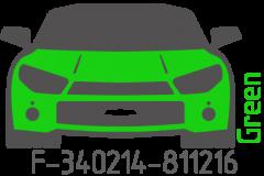 Green fluorescent F-340214-811216