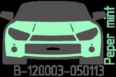 Peper mint B-120003-050113