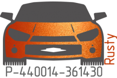 Rusty pearl P-440014-361430